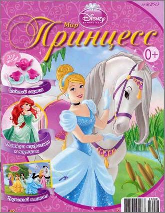 волшебный лес детский познавательный журнал
