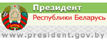 presidentbanner